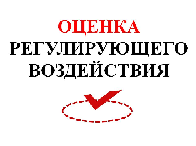 http://lebedyan.otclick.pro/upload/files/graf/orvoc.png